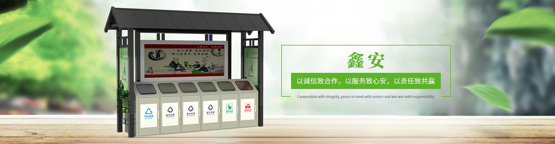 重庆垃圾箱