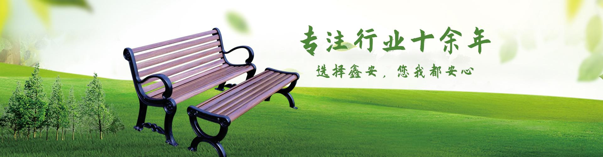 重庆休闲椅