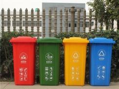 南岸区市政机关分类垃圾桶