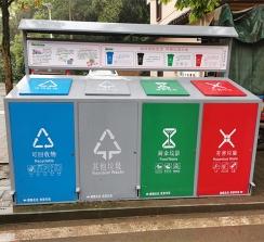 渝北区茨竹镇分类垃圾箱