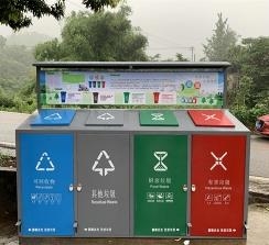 石船镇垃圾分类放置箱