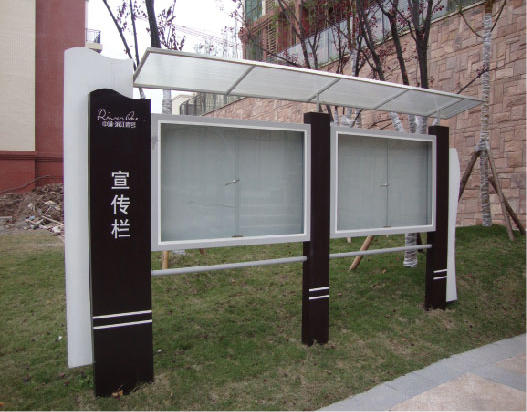 重庆标示牌XA-09-04