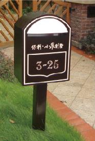 标示路牌XA-09-13