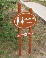 重庆标识路牌XA-09-10
