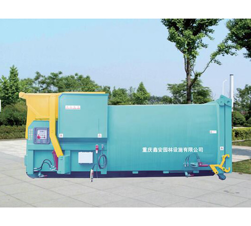 16立方移动压缩箱XA-02-01