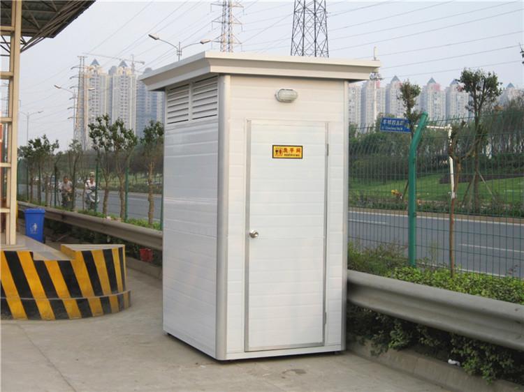 移动厕所XA-3