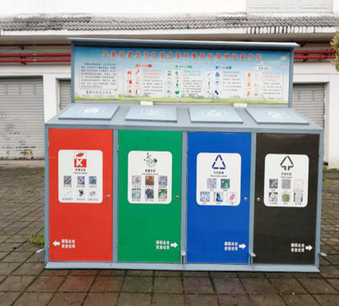 垃圾分类收集箱XA-4