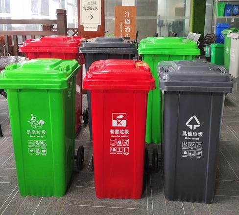 塑料分类垃圾桶XA-12