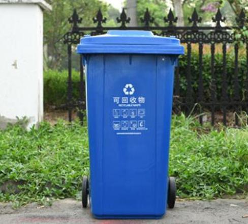 塑料分类垃圾桶XA-14