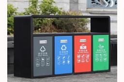 垃圾分类收集箱XA-10