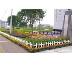 草坪护栏XA-10-21