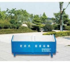 四川HW001-5立方