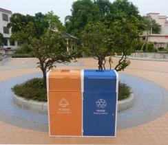 重庆公园垃圾桶