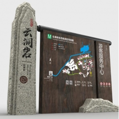 四川标示标牌