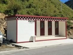 贵州微生物水处理环保厕所XA-1