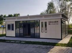 云南市政公共厕所XA-3