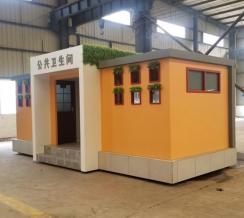 云南市政公共厕所XA-4