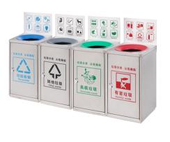 垃圾分类收集箱XA-8