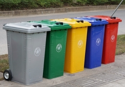 重庆240L垃圾分类收集桶XA-5