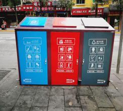 垃圾分类收集箱XA-2
