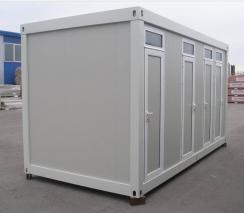 集装箱移动厕所