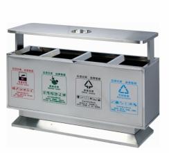 垃圾分类收集箱XA-11