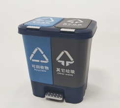 20L塑料分类垃圾桶XA-2