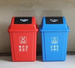 塑料分类垃圾桶XA-5