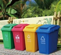 云南塑料分类垃圾桶XA-7