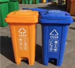 塑料分类垃圾桶XA-9