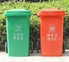 塑料分类垃圾桶XA-13