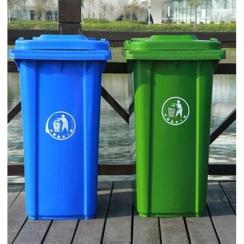 塑料分类垃圾桶XA-10