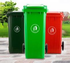 塑料分类垃圾桶XA-15